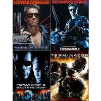 Фильмы: Терминатор. Коллекционное издание (Лицензия, 4 DVD)