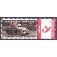 Бельгия танк армия