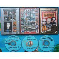 Домашняя коллекция DVD-дисков ЛОТ-11