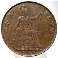 Великобритания 1 пенни 1936 (379)