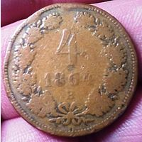 ИМПЕРИЯ  АВСТРИЯ 4 КРЕЙЦЕРА 1864 В
