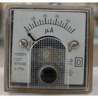 Микроамперметр М260М 0 мкА - 100 мкА