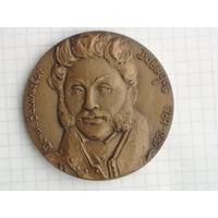 Медаль Давыдов 1784 - 1839 ЛМД #MС-11