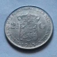2 1/2 гульдена, Нидерланды 1943 г.,  копия