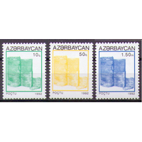 1992 Азербайджан 75-78 Стандарт. Башни **
