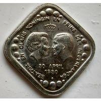 Нидерланды 5 центов, 1980 Беатрикс и Клаус - Королева и Принц Нидерландов /портреты лицом друг к другу/  4-1-4