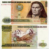 Перу. 500 интис (образца 1987 года, P134b, UNC)
