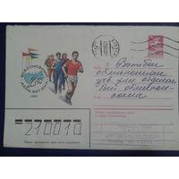 1983 хмк день бегуна