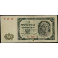 "50 злотых 1948 года, серия типа ""Буква+цифра"""