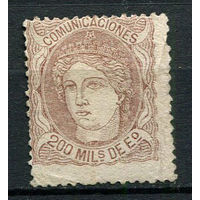 Испания (Временное правительство) - 1870 - Аллегория Испания 200M - [Mi.103] - 1 марка. Чистая без клея.  (Лот 122o)