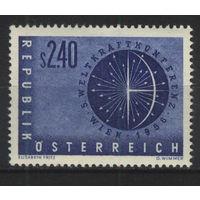 Австрия 1956 Mi# 1026 (MNH**)