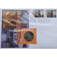 Нидерланды 1 ЭКЮ 1999, Конверт с маркой первый день гашения #40