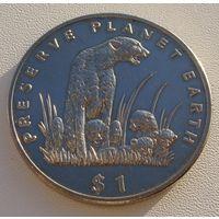 "Эритрея. 1 доллар 1994 год KM#15 ""Берегите планету Земля - Гепард"""