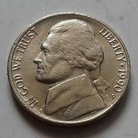 5 центов, США 1990 P