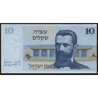 Израиль. 1978 (1980) год. 10 Шекелей P45 UNC