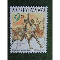 Словения 1997г. Спорт.