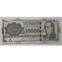 Парагвай 10000 гуарани 2010 года UNC