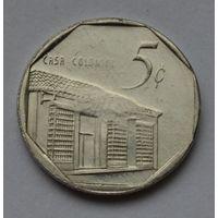 Куба 5 сентаво, 1998 г.