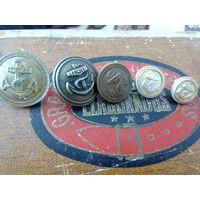 Пуговицы Кригсмарине - подборка, клейма. 5 штук. Рейх, Германия, WW2