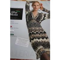Каталог одежды Alba Moda 2008
