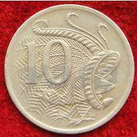 7279:  10 центов 1975 Австралия