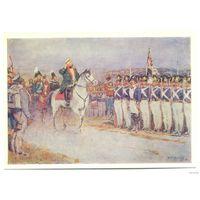 Герасимов Кутузов Бородино армия живопись