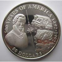 Острова Кука. 50 долларов 1993. Серебро. Пруф. 196