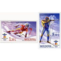 Молдова 2010 г. Спорт. Зимние Олимпийские игры в Ванкувере. *(2 м)