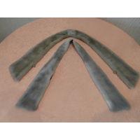 Воротник норка ручная работа Meico Fell Германия длина 95 см., цена за одну.