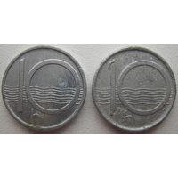 Чехия 10 геллеров 1993, 1995 гг. Цена за 1 шт. (v)