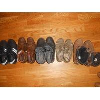 Обувь на парня 39-40 размер