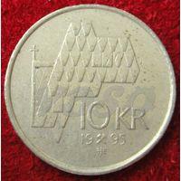 5068:  10 крон 1995 Норвегия