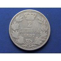 Сербия, 2 динара 1897 год