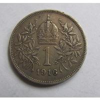 Крона 1916 Австро Венгрия