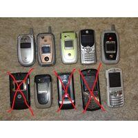 Моторола Motorola  ретро телефоны