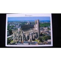 Почтовая карточка. (Bourges).    распродажа