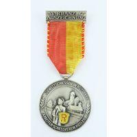 Швейцария, Памятная медаль 1959 год.