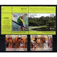 Коста-Рика 2008 и 2017. 4 марки