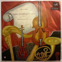 """10"""" И. С. БАХ - Хорошо темперированный клавир, часть 1, Прелюдии и фуги NN 13-18 (Генрих Нейгауз, ф-но) (1967)"""