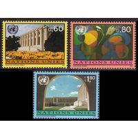 1994 ООН, Женева 256-258 Дворец и картина Набор из 3 PALAZZO DIPINTO 4,00евро