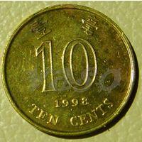 6149:  10 центов 1998 Гонконг