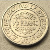 Руанда.  1/2 франка 1970 год  KM#9  Редкая!!!