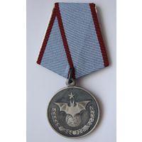 Медаль. 1950 - 2009. Военная разведка. 75 ОРСпН. ГРУ. Посеребрение.