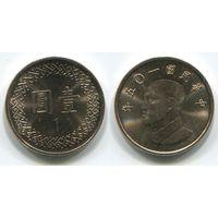 Тайвань. 1 доллар (2016, UNC)