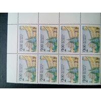Несвижский замок  1992г   12 марок  (2х8 и 1х4)