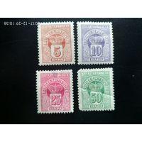 Доплатные марки из набора Сербия и Черногория.