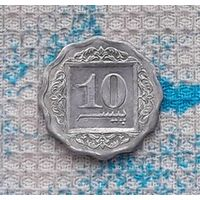 Пакистан 10 пайс 1991 года. UNC. Инвестируй выгодно в монеты планеты!