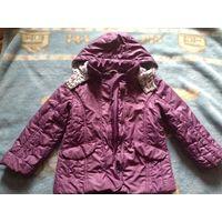 Куртка деми на холлофайбере р.110-116