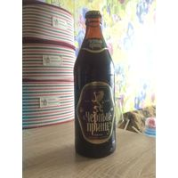 Пиво Чёрный принц