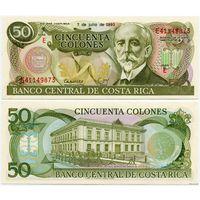 Коста-Рика. 50 колон (образца 07.07.1993 года, P257, UNC)